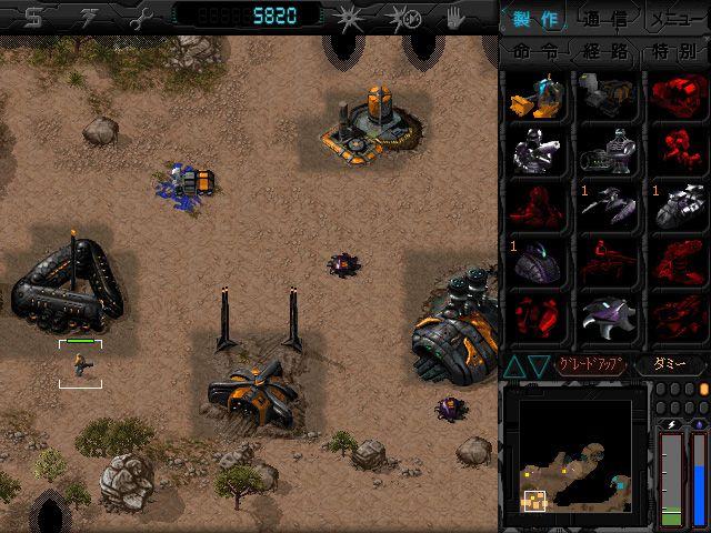 Dark Reign + Expansion for Mac